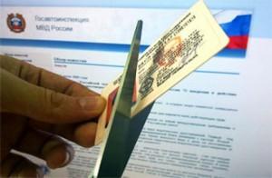 """Мнение: """"Лишение водительских прав за долги - спорный вопрос"""""""
