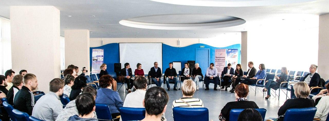 26 ноября 2015 года в петербургском институте Психологии и социальной работы под руководством благотворительного фонда «Центр Здоровой Молодёжи»пройдет антинаркотический форум в поддержку здорового образа жизни.