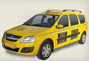 Компания «Резидент такси» стала российским партнером GTN