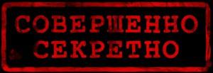 Потери военного состава РФ перешли в разряд засекреченной информации