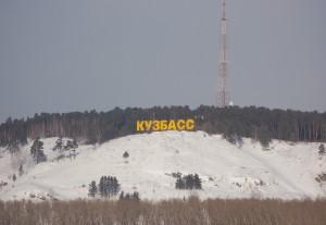 СК Кемеровской области возбудил уголовное дело по факту гибели двух горняков
