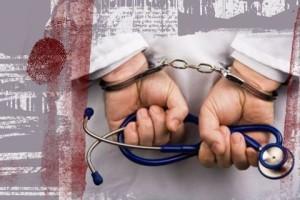 Медицинские работники больницы в Туве уличены в мошенничестве