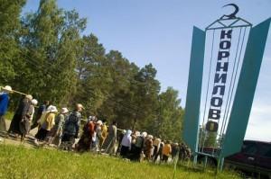 Сирот Алтайского края лишили санатория: Корниловский санаторный детский дом закрыт
