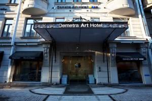 Demetra Art Hotel получил категорию «4 звезды»