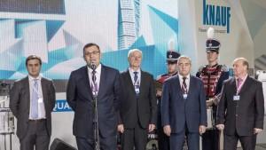 9 и 10 декабря группа КНАУФ СНГ отметила 20-летие со дня открытия первого российского Учебного Центра КНАУФ и провела в Красногорске серию мероприятий