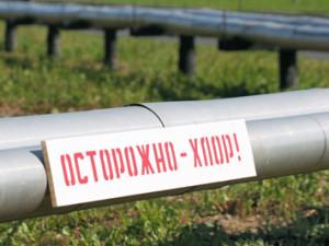 Три человека пострадали после утечки хлора на химпредприятии в Кировской области