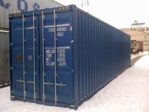 Компания ООО «ФУТ» увеличила ассортимент сухогрузных контейнеров 20 и 40 футов