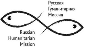 Русская Гуманитарная Миссия обучает волонтеров безопасной работе в зонах чрезвычайных ситуаций