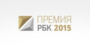 РБК отметил Группу БИН премией в номинации «Сделка года»