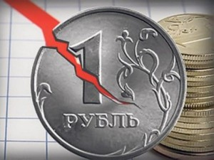 Будет ли новый обвал рубля?