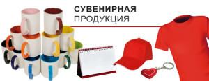 «Проманс»  создала рейтинг бизнес-сувениров
