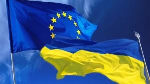 """Украинские парламентарии бойкотировали форум """"Украина-ЕС"""""""