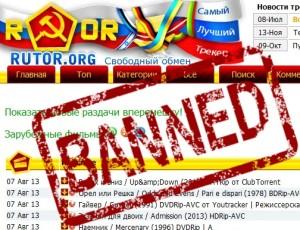 Rutor.org больше не появится в российском интернете