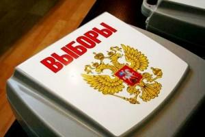 Незаконная агитация за КПРФ в Новосибирской области, закончилась административным протоколом