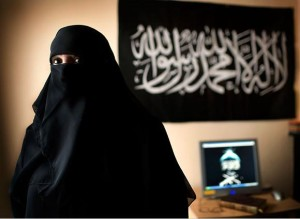 """Мнение: """"Отключение интернета террористам ИГИЛ- непродуманная инициатива"""""""