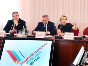 """Мнение: """"Рекомендации ОНФ будут не только рассмотрены, но и приняты"""""""