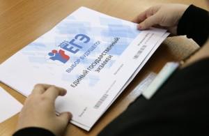 """Мнение: """"Предложение по отмене ЕГЭ изначально неправильное"""""""