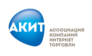 Почта России и потребители заплатят за инициативу АКИТ?