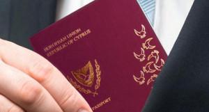 Россиянам теперь доступно гражданство Кипра за инвестиции