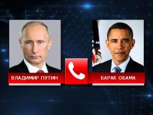 Мнение: Телефонная беседа Путина и Обамы - имиджевое событие