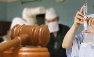 Алтай: Пациент умер от боли из-за отказа медиков принимать его без полиса