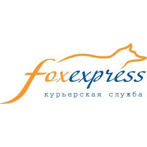 Компания Fox-Express доставляет отправления по всему миру