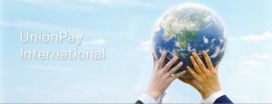 UnionPay оптимизирует платежные сервисы для китайских туристов за границей