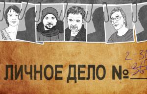 """Пермь: Жители обнаружили """"кучу"""" личных дел возле райотдела"""