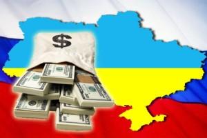 В лондонский Верховный суд поступил иск от РФ к должнице Украине