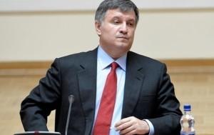 Аваков: Украина готовится вернуть Крым