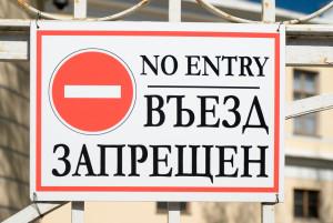 Еще пятеро американцев не смогут пересечь границу РФ