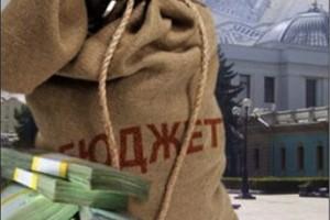 Региональный бюджет Вологодской области сформирован на условиях Минфина РФ