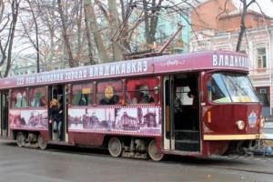Житель Северной Осетии стал владельцем трамвайного депо Владикавказа