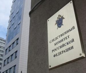 СКР не увидело нарушения закона в действиях заммера Тольятти, безвозмездно разместившей свою мать в городском пансионате