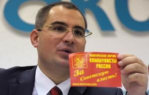 Коммунисты России призывают взять под контроль ситуацию с дорогами Оренбурга и области
