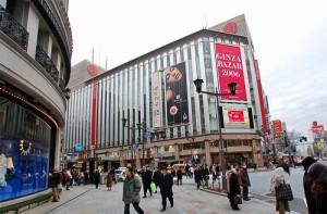 Магазин «duty-free» открылся 27 января в торговом центре Mitsukoshi Ginza