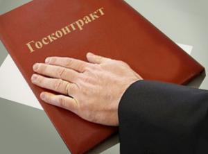 Чиновник из Ульяновска нарушил госконтракт на реконструкцию пансионата