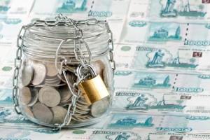 Красноярск: Департамент горхозяйства незаконно израсходовал 37 млн рублей из резервного фонда