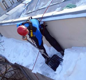 Чистка крыши Оренбургской мэрии обойдется муниципалитету в 100 тыс рублей