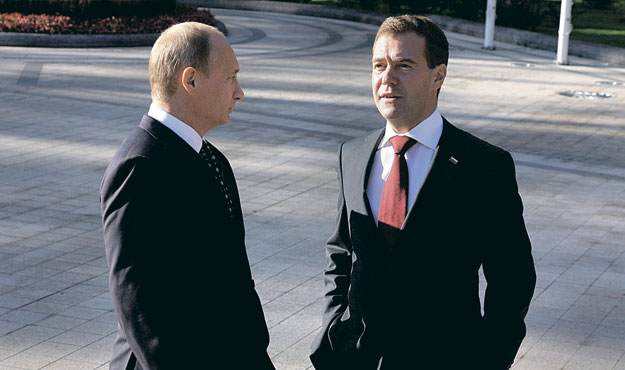 Президент РФ разрешил упразднить Росграницу и Росфиннадзор