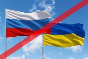 Украина может отменить безвизовый въезд для россиян