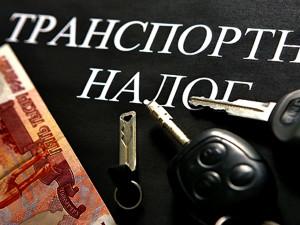 """Мнение: """"Программа перекладывания ошибок Правительства на кошельки россиян набирает обороты"""""""