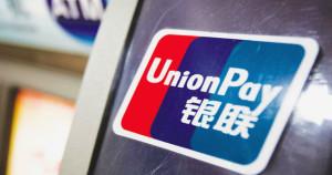 Компания UnionPay International сообщила об официальном запуске TPN