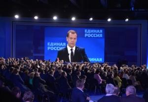 """Мнение: """"Изменения в руководстве партии """"Единая Россия"""", могут стать предвестниками скорой отставки некоторых министров"""""""