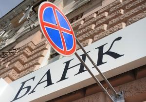 """Мнение: """"Из-за убыточной банковской системы РФ, банки не пойдут на компромиссы"""""""