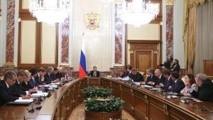 Проект развития финансового рынка страны на 2016-2018 гг получил одобрение правительства