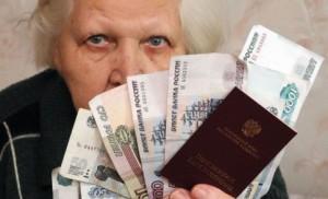 1451363824_bogatye-pensionery