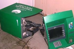 bankomat-sbera