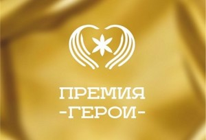 geroi_logo_large