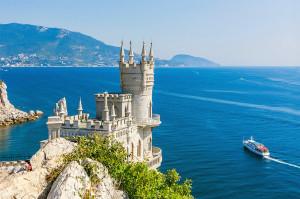 Крым 4(1)
